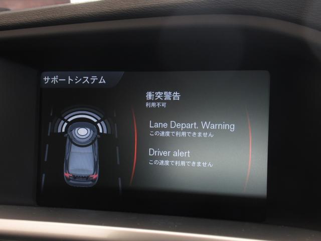 ドライブe セーフティPKG ブラックレザーPKG ナビPKG フロントビューカメラ リアビューカメラ キーレスドライブ アダプティブクルコン パーキングアシストリア フルセグ地デジ Bluetoothオーディオ(68枚目)