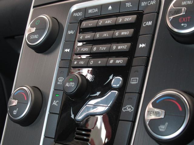 ドライブe セーフティPKG ブラックレザーPKG ナビPKG フロントビューカメラ リアビューカメラ キーレスドライブ アダプティブクルコン パーキングアシストリア フルセグ地デジ Bluetoothオーディオ(71枚目)