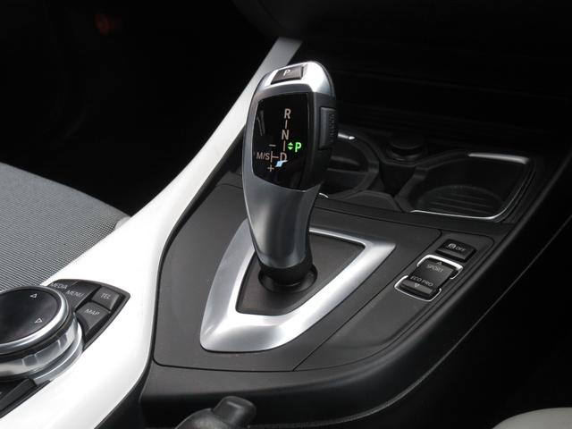 116i スタイル 1オーナ オプション17AW 衝突軽減ブレーキ クルーズコントロール ハーフレザーシート キセノンライト i-driveナビ BTオーディオ アイドリングストップ Bカメラ バックソナー スマートキー(15枚目)