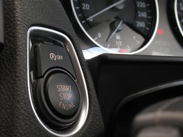 116i スタイル 1オーナ オプション17AW 衝突軽減ブレーキ クルーズコントロール ハーフレザーシート キセノンライト i-driveナビ BTオーディオ アイドリングストップ Bカメラ バックソナー スマートキー(16枚目)