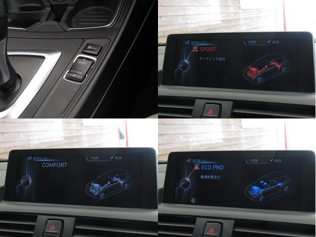 116i スタイル 1オーナ オプション17AW 衝突軽減ブレーキ クルーズコントロール ハーフレザーシート キセノンライト i-driveナビ BTオーディオ アイドリングストップ Bカメラ バックソナー スマートキー(17枚目)