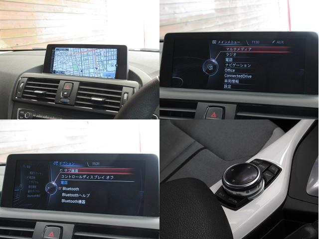 116i スタイル 1オーナ オプション17AW 衝突軽減ブレーキ クルーズコントロール ハーフレザーシート キセノンライト i-driveナビ BTオーディオ アイドリングストップ Bカメラ バックソナー スマートキー(18枚目)