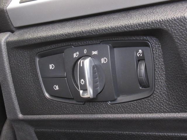 116i スタイル 1オーナ オプション17AW 衝突軽減ブレーキ クルーズコントロール ハーフレザーシート キセノンライト i-driveナビ BTオーディオ アイドリングストップ Bカメラ バックソナー スマートキー(43枚目)