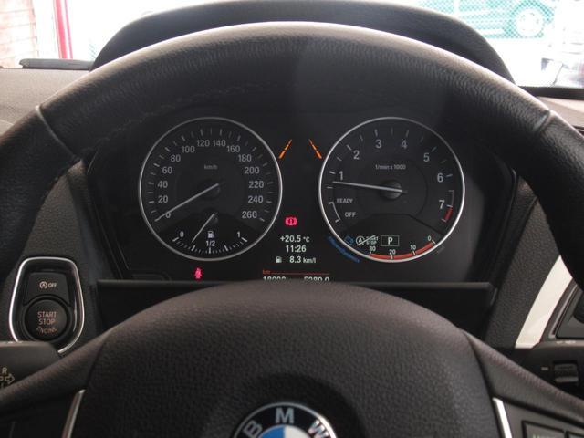 116i スタイル 1オーナ オプション17AW 衝突軽減ブレーキ クルーズコントロール ハーフレザーシート キセノンライト i-driveナビ BTオーディオ アイドリングストップ Bカメラ バックソナー スマートキー(45枚目)