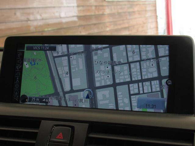 116i スタイル 1オーナ オプション17AW 衝突軽減ブレーキ クルーズコントロール ハーフレザーシート キセノンライト i-driveナビ BTオーディオ アイドリングストップ Bカメラ バックソナー スマートキー(48枚目)