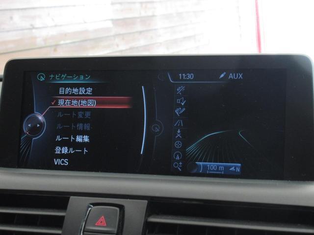 116i スタイル 1オーナ オプション17AW 衝突軽減ブレーキ クルーズコントロール ハーフレザーシート キセノンライト i-driveナビ BTオーディオ アイドリングストップ Bカメラ バックソナー スマートキー(51枚目)