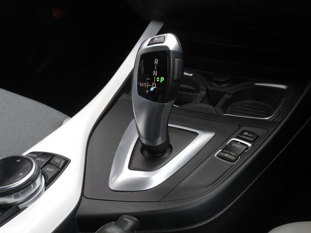 116i スタイル 1オーナ オプション17AW 衝突軽減ブレーキ クルーズコントロール ハーフレザーシート キセノンライト i-driveナビ BTオーディオ アイドリングストップ Bカメラ バックソナー スマートキー(54枚目)
