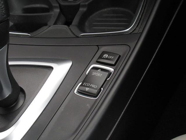116i スタイル 1オーナ オプション17AW 衝突軽減ブレーキ クルーズコントロール ハーフレザーシート キセノンライト i-driveナビ BTオーディオ アイドリングストップ Bカメラ バックソナー スマートキー(55枚目)