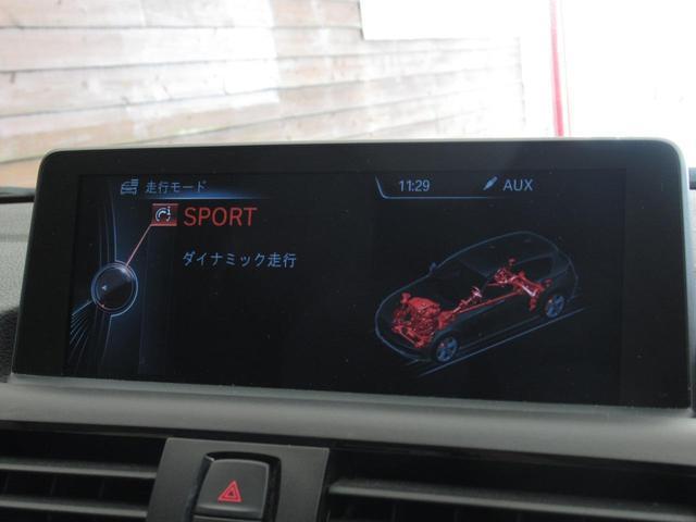 116i スタイル 1オーナ オプション17AW 衝突軽減ブレーキ クルーズコントロール ハーフレザーシート キセノンライト i-driveナビ BTオーディオ アイドリングストップ Bカメラ バックソナー スマートキー(56枚目)