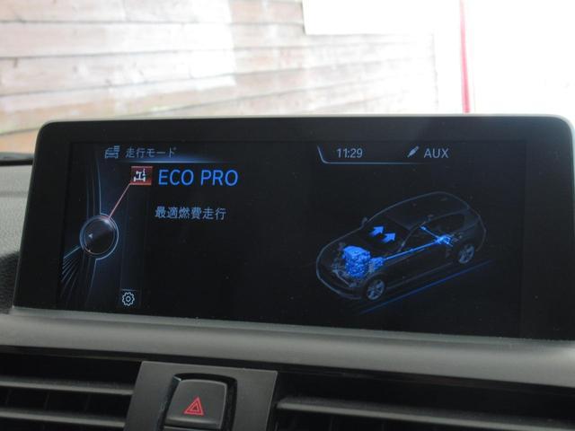 116i スタイル 1オーナ オプション17AW 衝突軽減ブレーキ クルーズコントロール ハーフレザーシート キセノンライト i-driveナビ BTオーディオ アイドリングストップ Bカメラ バックソナー スマートキー(58枚目)