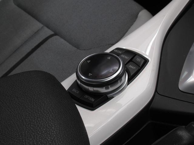 116i スタイル 1オーナ オプション17AW 衝突軽減ブレーキ クルーズコントロール ハーフレザーシート キセノンライト i-driveナビ BTオーディオ アイドリングストップ Bカメラ バックソナー スマートキー(59枚目)