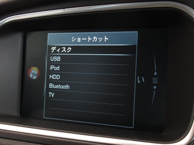 T3 モメンタム 後期モデル セーフティパッケージ LEDヘッドライト アダプティブクルコン シートヒータ パワーシート スマートキー パドルシフト 純正HDDナビ Bluetoothオーディオ リアビューカメラ(16枚目)