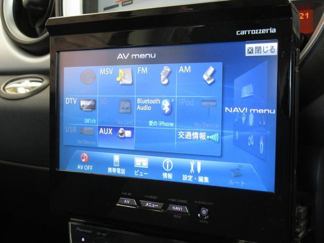 ワン 後期モデル アイスブルー CarrozzeriaインダッシュHDDナビ フルセグ地デジ Bluetoothオーディオ ミュージックサーバー 15インチAW ユニオンジャックドアミラーカバー(14枚目)