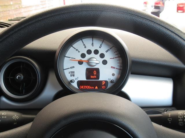 ワン 後期モデル アイスブルー CarrozzeriaインダッシュHDDナビ フルセグ地デジ Bluetoothオーディオ ミュージックサーバー 15インチAW ユニオンジャックドアミラーカバー(16枚目)