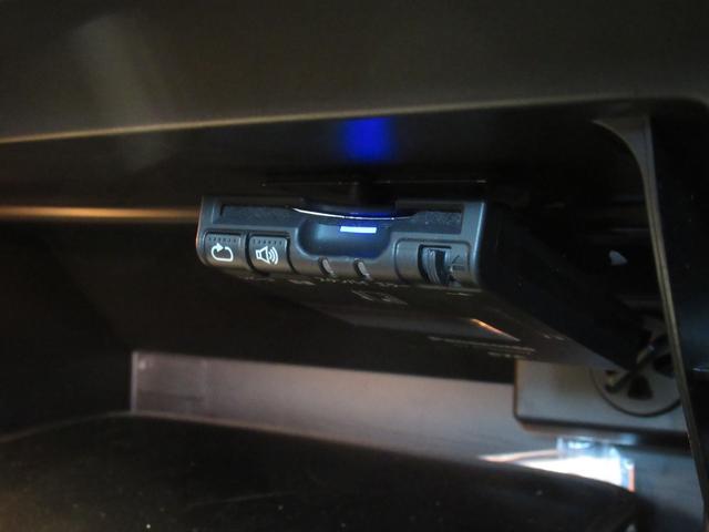 ワン 後期モデル アイスブルー CarrozzeriaインダッシュHDDナビ フルセグ地デジ Bluetoothオーディオ ミュージックサーバー 15インチAW ユニオンジャックドアミラーカバー(20枚目)