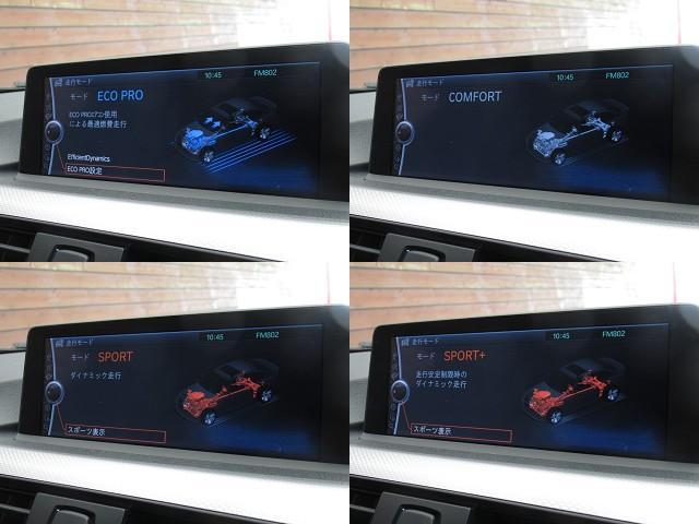320i Mスポーツ 1オーナ 禁煙 純正オプション19AW 電動サンルーフ キセノン LEDポジションリング パドルシフト 前席パワーシート パーキングアシスト ドライビングパフォーマンスコントロール ナビ Bカメラ(11枚目)