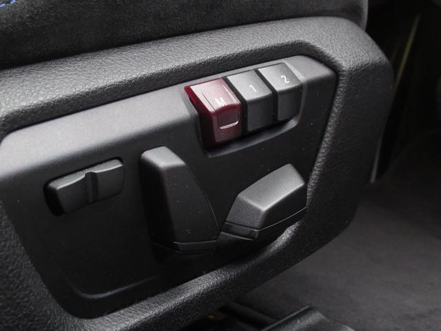 320i Mスポーツ 1オーナ 禁煙 純正オプション19AW 電動サンルーフ キセノン LEDポジションリング パドルシフト 前席パワーシート パーキングアシスト ドライビングパフォーマンスコントロール ナビ Bカメラ(16枚目)
