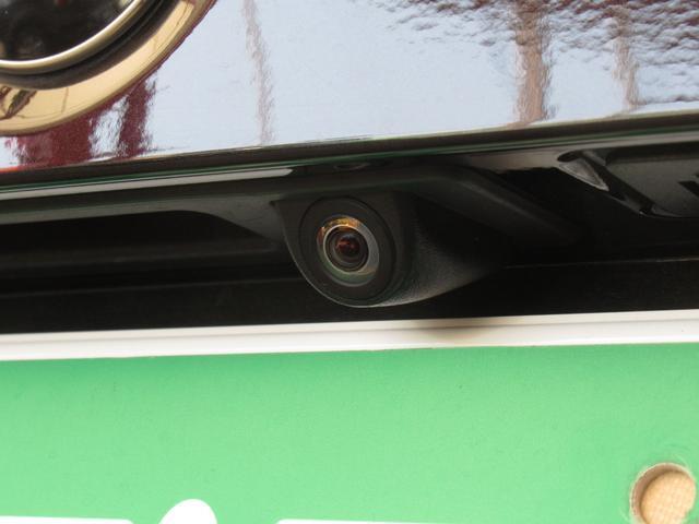 320i Mスポーツ 1オーナ 禁煙 純正オプション19AW 電動サンルーフ キセノン LEDポジションリング パドルシフト 前席パワーシート パーキングアシスト ドライビングパフォーマンスコントロール ナビ Bカメラ(32枚目)