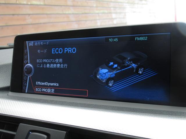 320i Mスポーツ 1オーナ 禁煙 純正オプション19AW 電動サンルーフ キセノン LEDポジションリング パドルシフト 前席パワーシート パーキングアシスト ドライビングパフォーマンスコントロール ナビ Bカメラ(40枚目)