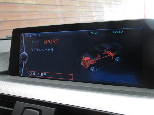 320i Mスポーツ 1オーナ 禁煙 純正オプション19AW 電動サンルーフ キセノン LEDポジションリング パドルシフト 前席パワーシート パーキングアシスト ドライビングパフォーマンスコントロール ナビ Bカメラ(43枚目)