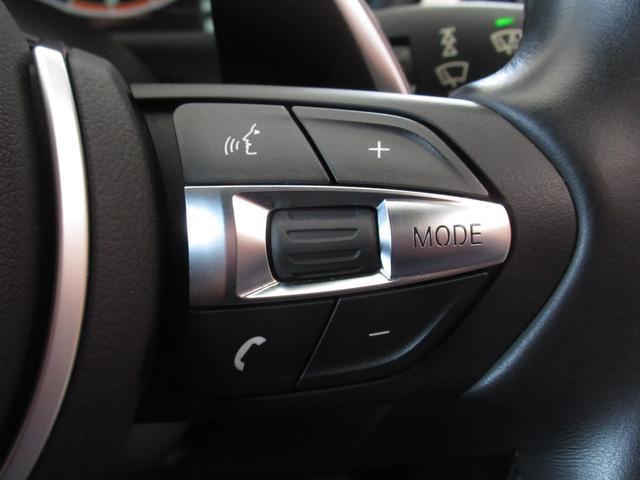 320i Mスポーツ 1オーナ 禁煙 純正オプション19AW 電動サンルーフ キセノン LEDポジションリング パドルシフト 前席パワーシート パーキングアシスト ドライビングパフォーマンスコントロール ナビ Bカメラ(51枚目)