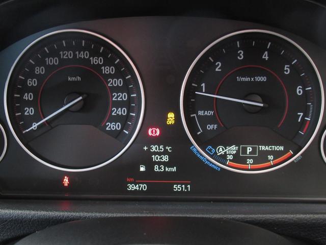 320i Mスポーツ 1オーナ 禁煙 純正オプション19AW 電動サンルーフ キセノン LEDポジションリング パドルシフト 前席パワーシート パーキングアシスト ドライビングパフォーマンスコントロール ナビ Bカメラ(54枚目)