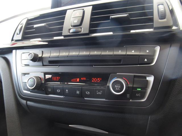 320i Mスポーツ 1オーナ 禁煙 純正オプション19AW 電動サンルーフ キセノン LEDポジションリング パドルシフト 前席パワーシート パーキングアシスト ドライビングパフォーマンスコントロール ナビ Bカメラ(55枚目)