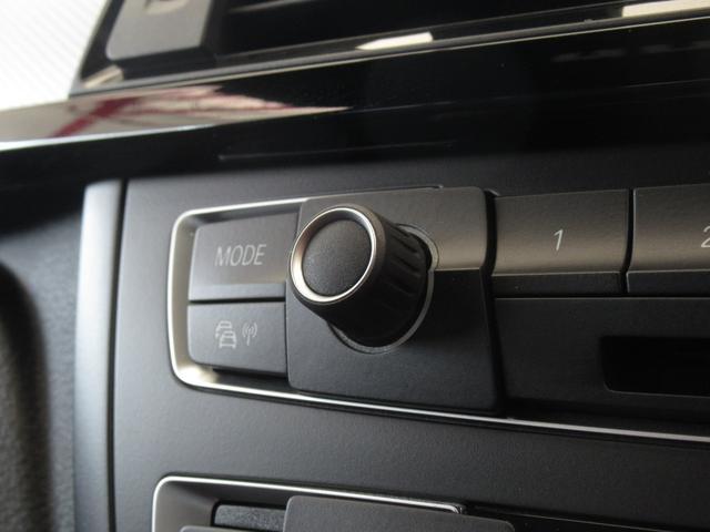 320i Mスポーツ 1オーナ 禁煙 純正オプション19AW 電動サンルーフ キセノン LEDポジションリング パドルシフト 前席パワーシート パーキングアシスト ドライビングパフォーマンスコントロール ナビ Bカメラ(56枚目)