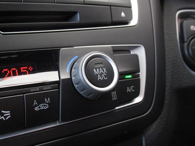 320i Mスポーツ 1オーナ 禁煙 純正オプション19AW 電動サンルーフ キセノン LEDポジションリング パドルシフト 前席パワーシート パーキングアシスト ドライビングパフォーマンスコントロール ナビ Bカメラ(58枚目)