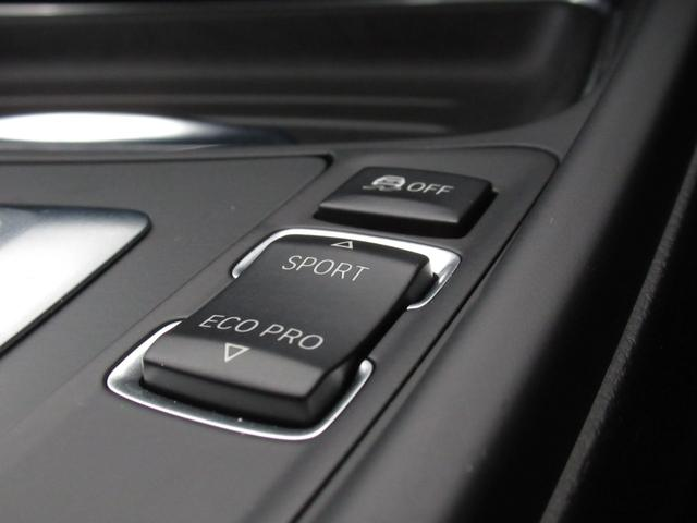 320i Mスポーツ 1オーナ 禁煙 純正オプション19AW 電動サンルーフ キセノン LEDポジションリング パドルシフト 前席パワーシート パーキングアシスト ドライビングパフォーマンスコントロール ナビ Bカメラ(60枚目)