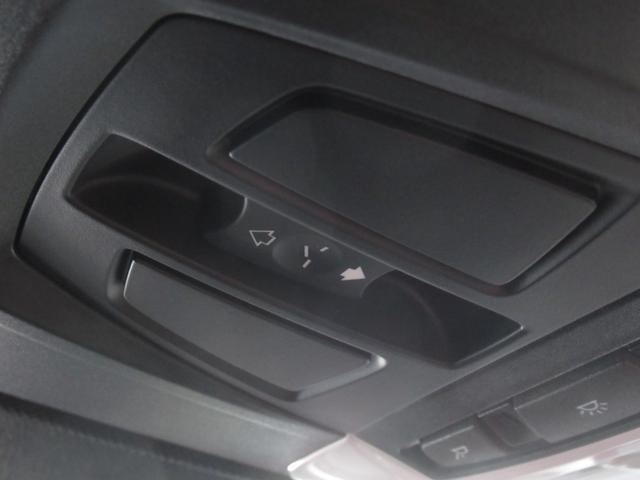 320i Mスポーツ 1オーナ 禁煙 純正オプション19AW 電動サンルーフ キセノン LEDポジションリング パドルシフト 前席パワーシート パーキングアシスト ドライビングパフォーマンスコントロール ナビ Bカメラ(62枚目)