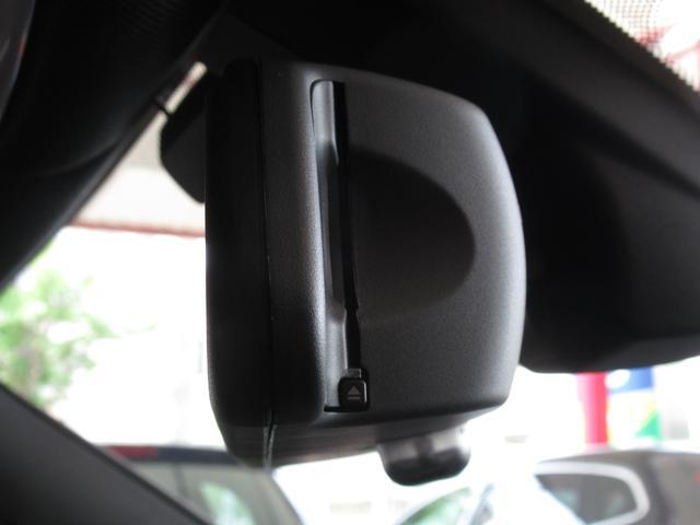 320i Mスポーツ 1オーナ 禁煙 純正オプション19AW 電動サンルーフ キセノン LEDポジションリング パドルシフト 前席パワーシート パーキングアシスト ドライビングパフォーマンスコントロール ナビ Bカメラ(63枚目)