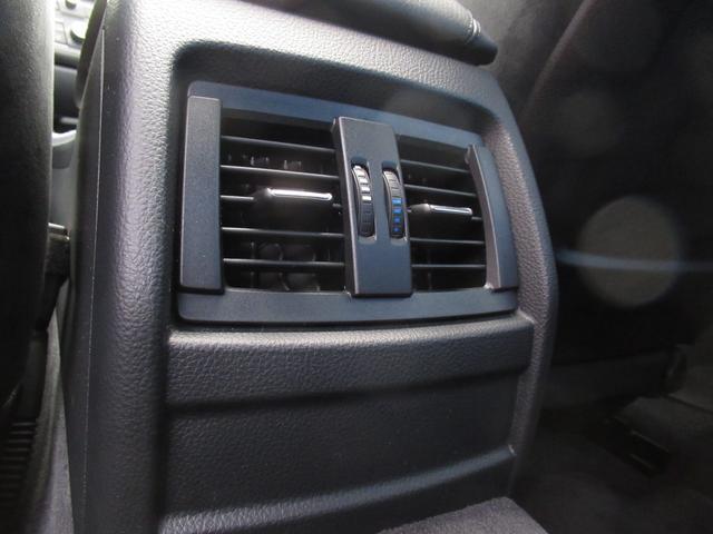 320i Mスポーツ 1オーナ 禁煙 純正オプション19AW 電動サンルーフ キセノン LEDポジションリング パドルシフト 前席パワーシート パーキングアシスト ドライビングパフォーマンスコントロール ナビ Bカメラ(66枚目)