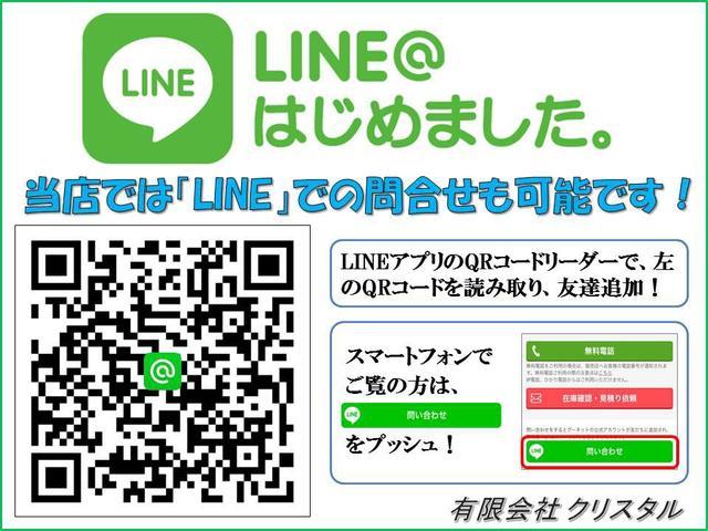 LS460 バージョンS HDDナビTV SR 黒革 ETC(6枚目)