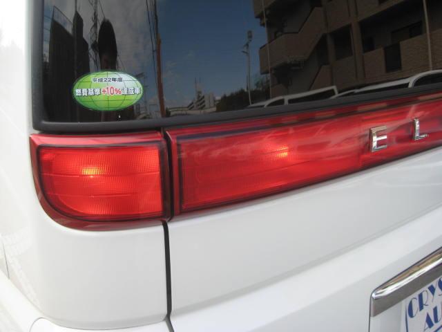 □■□■当社の【トータルサポート】として自動車任意保険があります。カーライフにあったプランが大切ですので、「万が一」に備えて必要であればお客様に適切なプランをご提案致しますのでご相談下さい。□■□■