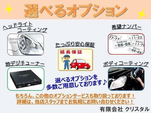 X 純正HDDナビTV バックカメラ 両側自動ドア ETC(4枚目)