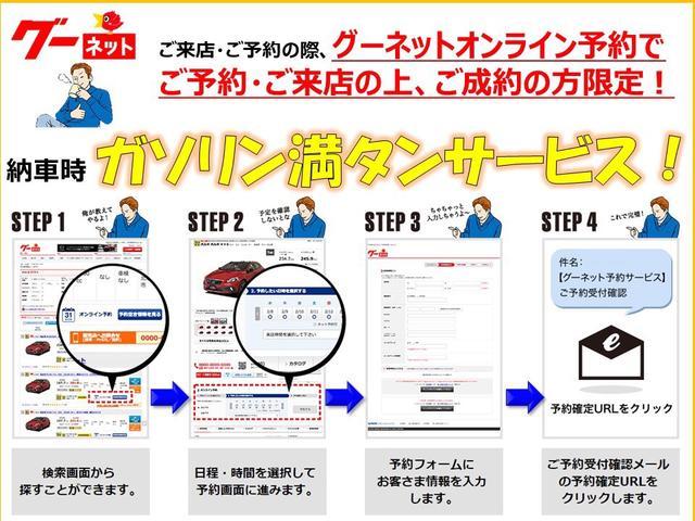 アエラス HDDナビTV 両側自動ドア クルコン 純正AW(3枚目)