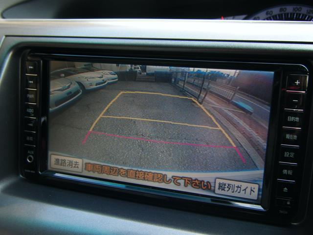 G HDDナビTV バックカメラ 両側自動ドア ETC(38枚目)