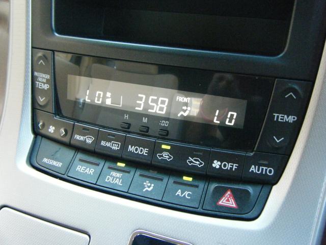 240X 純正SDナビTV 両側自動ドア 純正アルミ クリアランスソナー パーキングアシスト 横滑り防止 スマートキー オートライト キセノン タイミングチェーン 8人乗り ETC(33枚目)