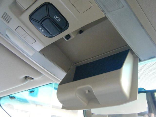 240X 純正SDナビTV 両側自動ドア 純正アルミ クリアランスソナー パーキングアシスト 横滑り防止 スマートキー オートライト キセノン タイミングチェーン 8人乗り ETC(44枚目)