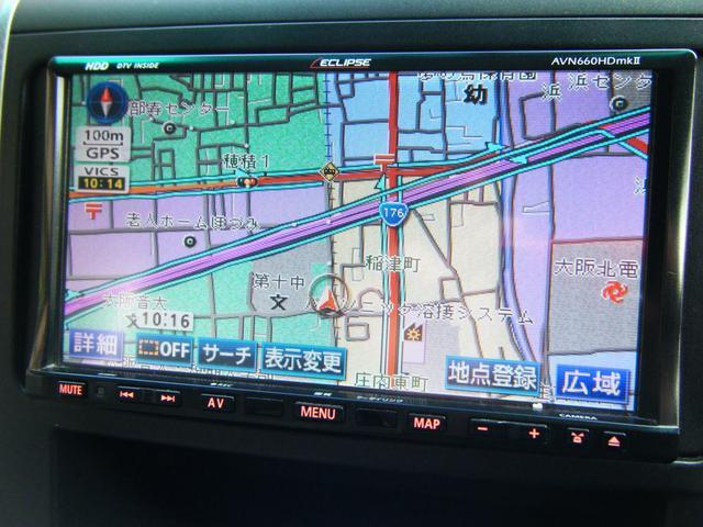 240X HDDナビTV バックカメラ 両側自動ドア 純正アルミ スマートキー ウインカーミラー オートライト キセノン タイミングチェーン 8人乗 ETC(39枚目)