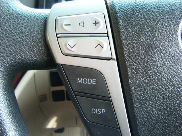 240X HDDナビTV バックカメラ 両側自動ドア 純正アルミ スマートキー ウインカーミラー オートライト キセノン タイミングチェーン 8人乗 ETC(43枚目)