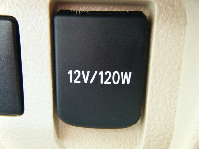 240X HDDナビTV バックカメラ 両側自動ドア 純正アルミ スマートキー ウインカーミラー オートライト キセノン タイミングチェーン 8人乗 ETC(46枚目)