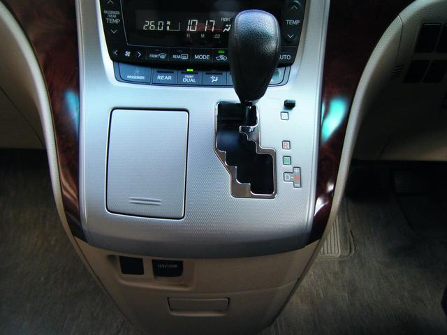 240X HDDナビTV バックカメラ 両側自動ドア 純正アルミ スマートキー ウインカーミラー オートライト キセノン タイミングチェーン 8人乗 ETC(48枚目)