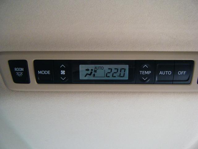 240X HDDナビTV バックカメラ 両側自動ドア 純正アルミ スマートキー ウインカーミラー オートライト キセノン タイミングチェーン 8人乗 ETC(50枚目)