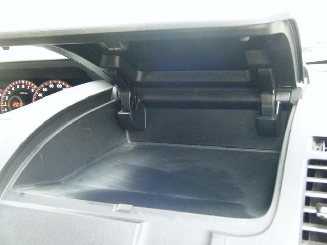 ZS 煌 純正SDナビTV バックカメラ 両側自動ドア 純正エアロ 純正アルミ スマートキー オートライト キセノン パドルシフト ウインカーミラー タイミングチェーン 8人乗 ETC 後期型(47枚目)