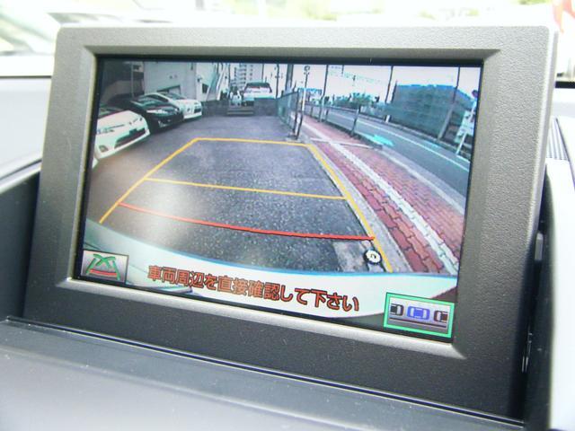 HS250h バージョンS 純正HDDナビTV フロント/バックカメラ 本革シート 純正エアロ 純正アルミ オートライト LEDヘッドライト シートヒーター パワーシート スマートキー タイミングチェーン ETC 1オーナー(37枚目)