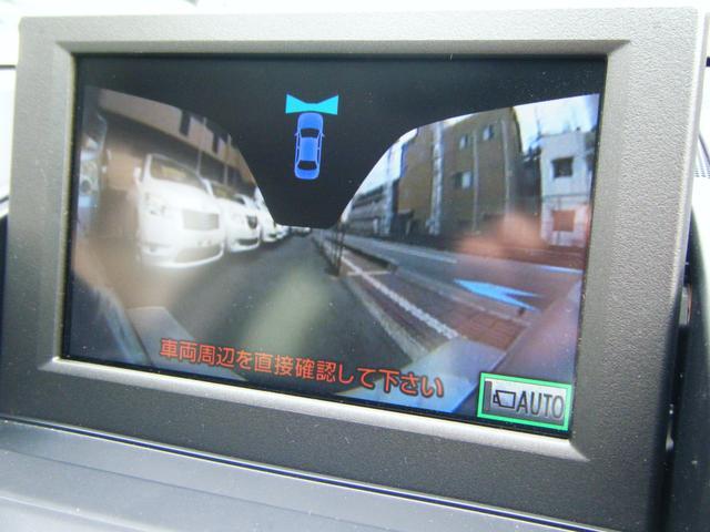 HS250h バージョンS 純正HDDナビTV フロント/バックカメラ 本革シート 純正エアロ 純正アルミ オートライト LEDヘッドライト シートヒーター パワーシート スマートキー タイミングチェーン ETC 1オーナー(38枚目)