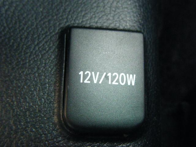 HS250h バージョンS 純正HDDナビTV フロント/バックカメラ 本革シート 純正エアロ 純正アルミ オートライト LEDヘッドライト シートヒーター パワーシート スマートキー タイミングチェーン ETC 1オーナー(50枚目)