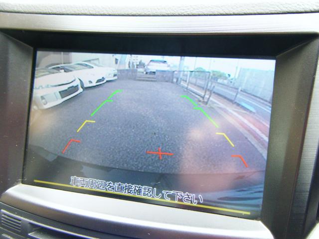 2.0GT DITアイサイト 純正HDDナビTV バックカメラ 黒革シート パワーシート 純正アルミ ビルシュタインショック マッキントッシュ スマートキー クルーズコントロール クリアランスソナー ETC 1オーナー 後期型(36枚目)